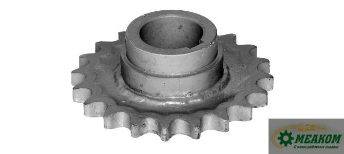 Звездочка РСМ-10.01.55.240 привода выгрузного шнека(z=20 t=19,05)